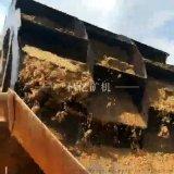 石粉輪鬥式洗砂機 單雙排鬥式洗砂機 水洗沙設備廠家