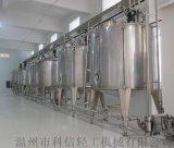 中小型蜂蜜酒生产线 750ml玻璃瓶蜂蜜酒酿酒设备