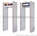 哈爾濱測溫安檢門-非接觸測溫-實力廠家
