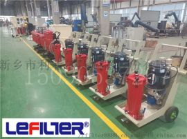 HYDAC滤油机OFU10P2N2B05B