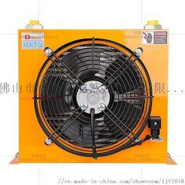 做风冷我们是认真的佛山东旭液压厂家直销风冷却器