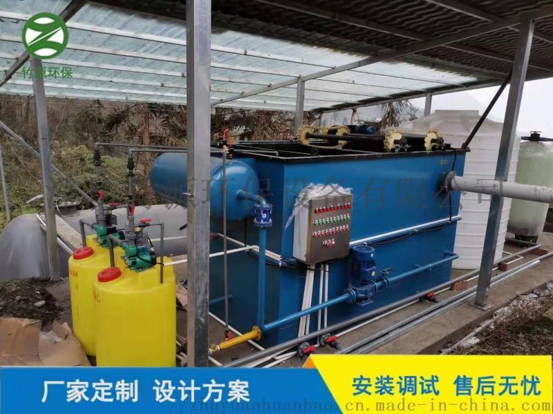 株洲市養豬場污水處理設備 氣浮過濾一體機 竹源定製