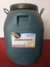 水性渗透剂无机桥面  防水剂