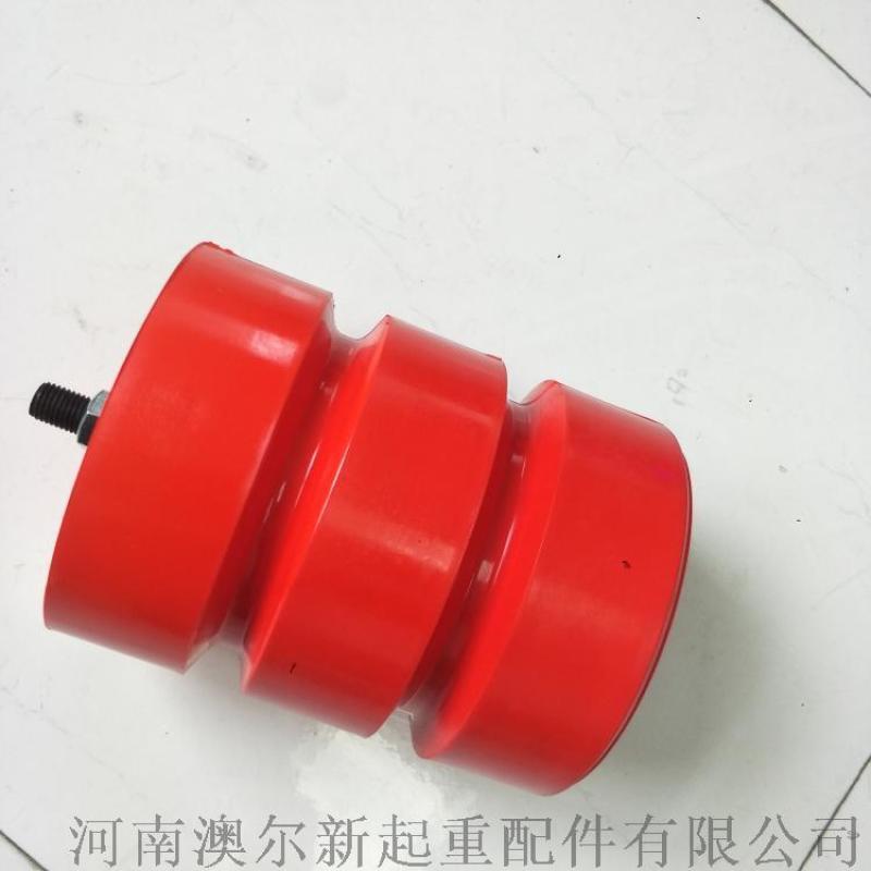 起重机防撞缓冲器  橡胶防撞碰头  聚氨酯缓冲器