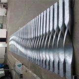 廊坊造型鋁方通吊頂 白色扭曲弧形鋁方通背景牆效果