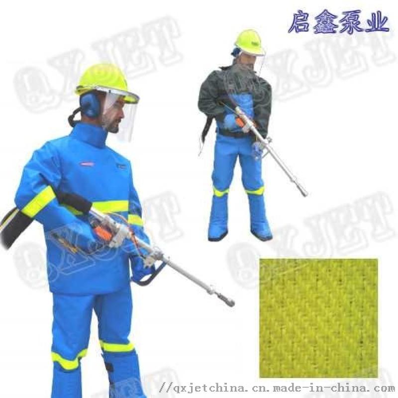 防护服 进口  压水防护服 清洗防护服2800公斤