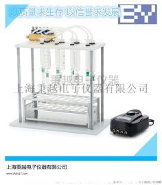 SPE快速前处理装置  水产品畜禽产品  厂家
