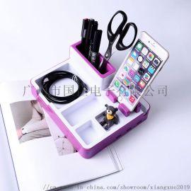 桌面收纳盒 USB桌面办公文具收纳盒