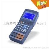 SWP-CA103/CA102S热工宝典