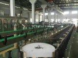 雪蓮果飲料生產線灌裝機(製造) 生產飲料的機械設備