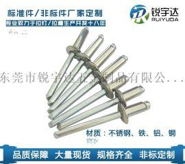 圆头不锈钢抽芯铆钉  304材质拉钉优质厂家