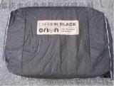 欧励隆SB6特黑碳黑炭黑