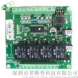 翌腾普SMT双马达接驳台控制器 传送台控制板