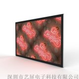 甘肃50寸壁挂液晶广告刷屏机,网络版广告机