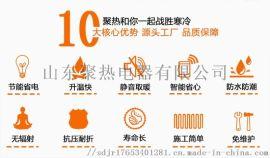 石墨烯电地暖每平方米多少钱?
