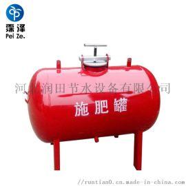 水肥一体化技术介绍 大棚施肥罐