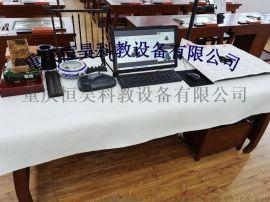 重庆智慧书法教室建设