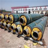 钢套钢直埋保温管 钢套钢蒸汽保温管