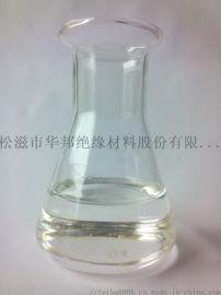 环氧地坪自流平薄涂面涂固化剂 HB-8130