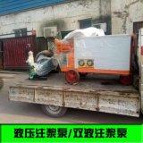 江西水泥注漿機11KW雙液注漿泵使用說明