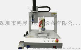 全自动焊锡机设备 多工位手持式USB线 自动焊锡机器人