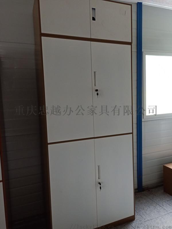 重庆铁皮柜 铁皮文件柜 铁皮柜厂家