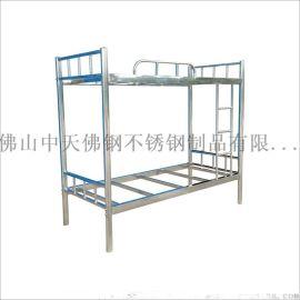 惠州不锈钢床 厂家定制上下铺学生员工宿舍上下床