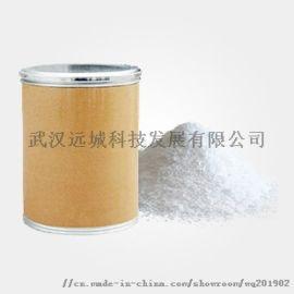 3-氨基-1, 2, 4-三氮唑原料厂家