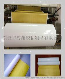 双面胶工厂生产印刷双面胶 白纸黄胶贴板胶带