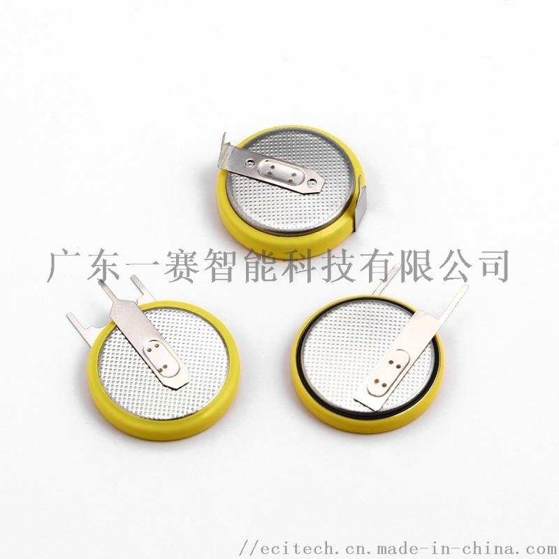 防丟器鈕釦電池CR2032電池廠家直銷