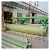 污水管 百色耐低温玻璃钢管道