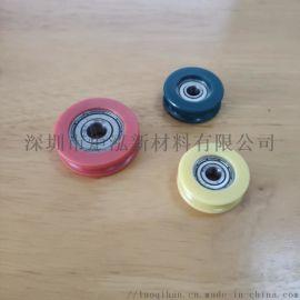 供应耐磨塑料 POK M630A 承重滑轮 门窗滑轮材料 不吸水耐酸碱