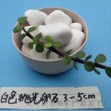 青海白色鹅卵石   永顺机制鹅卵石出售