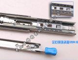 三节53mm宽带锁滑轨 集成灶滑轨 隐藏滑轨