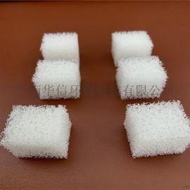 海绵生物挂膜  填料ppc发泡海绵填料亲水膨胀