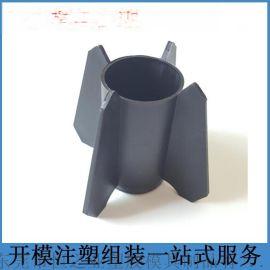 电子产品外壳塑胶零件电源盒外壳 防火ABS塑料外壳 塑胶外壳定制