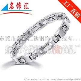供应钛钢锗石手链 镶嵌锆石手链 锗手链定制