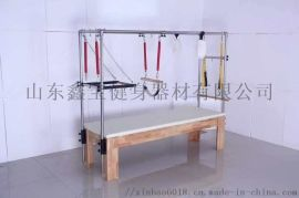 凯迪拉克高架床A普拉提五件套设备A实木稳踏椅