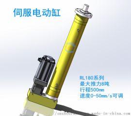大推力伺服电动缸 微型电缸 直线折返电动推杆