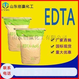 现货供应EDTA工业级乙二胺四乙酸 量大优惠