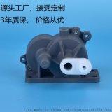 減速齒輪箱 落地扇檯扇通用配件