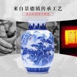 景德鎮青花陶瓷花瓶擺件中式客廳插花家居飾品
