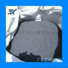 铸造用72硅铁粉、金属硅粉、硅粉生产厂家