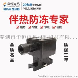 防爆电源接线盒穿线盒电伴热配件