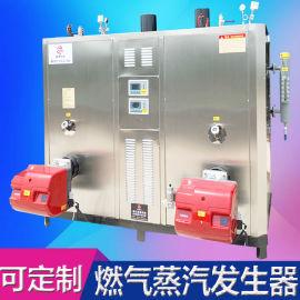 嘉兴粽子加工厂用蒸汽发生器 立式生物质蒸汽锅炉