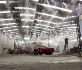 西安喷雾除尘降温系统 高压喷雾除尘降温设备厂家