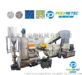 PE大棚膜造粒机 薄膜造粒机 塑料颗粒机组
