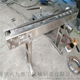 板式喂料机 重型链板设计 Ljxy 圣之源食品网带