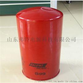 济柴机油滤芯,8190J机油滤芯,6190机油滤芯