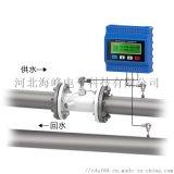 河北DN300管段式超声波流量计厂家;海峰电子